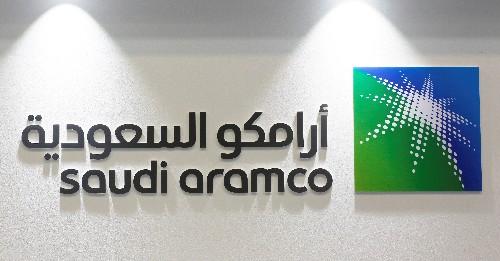 Saudi Aramco building global gas business to cut carbon footprint
