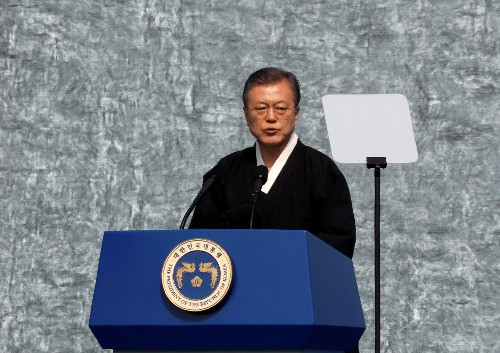 Petition calling for impeachment of South Korea's Moon to force a response