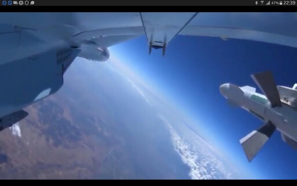 Наша Авиация - Cover
