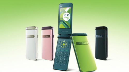 In Japan, People Are Flipping Out Over The Flip-Phone (Galapagos Phone): What's Old Is New Again