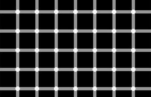Optical Illusions - the top 20 - Telegraph