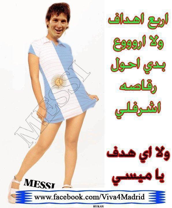 يمه بطني راح اموت من الضحك..هههههههههااي
