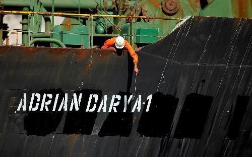 Iranian tanker no longer has Turkey destination: shipping data