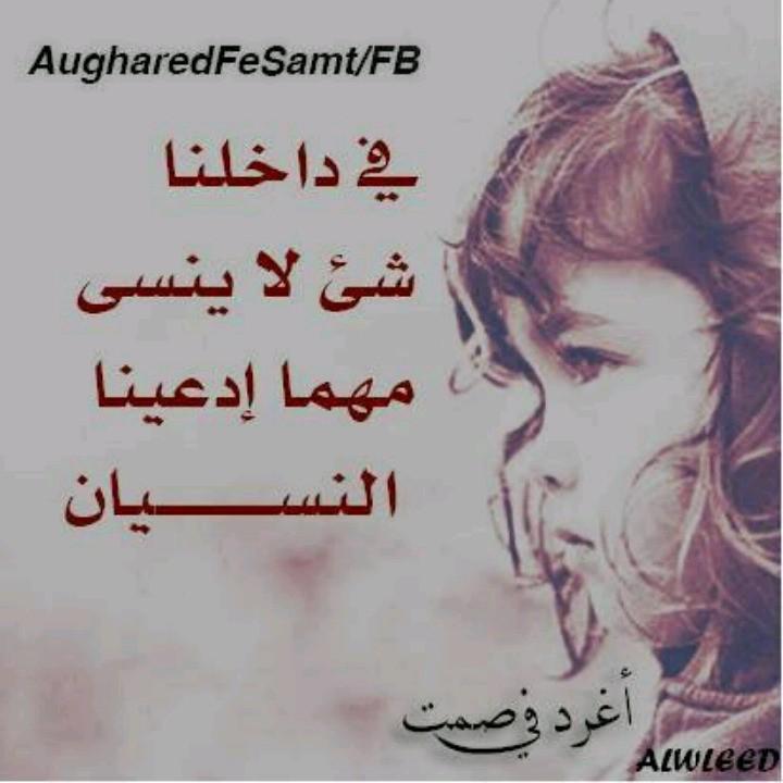 حب وجنون - Magazine cover