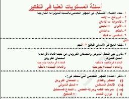 كلشي وكلاشي - Magazine cover