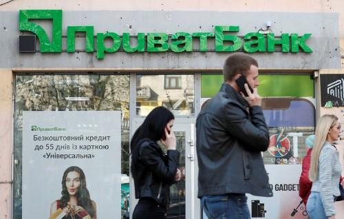 Суд Англии дал зеленый свет рассмотрению иска ПриватБанка против экс-владельцев