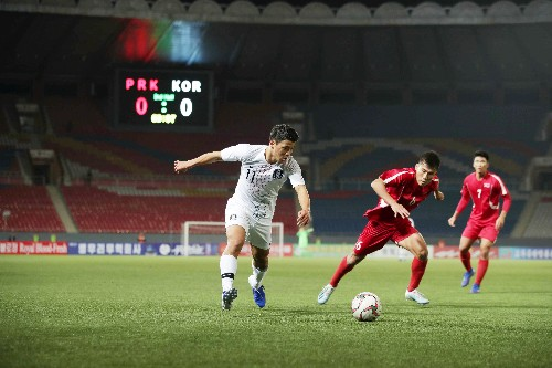 North Korea World Cup qualifier with South played to empty stands