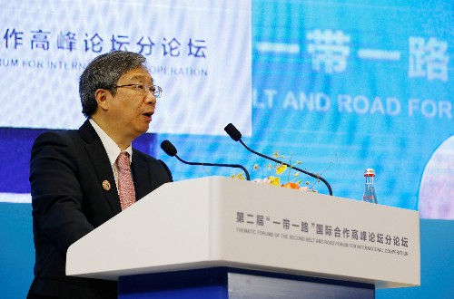 China central bank chief says current interest rate level is appropriate: Caixin