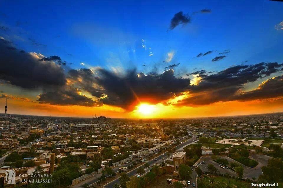 الله يابغداد