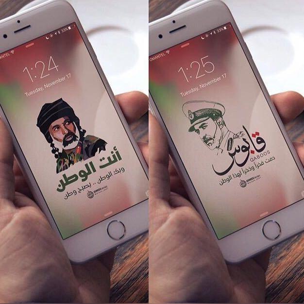 الطبيعه - Magazine cover
