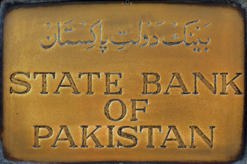 Pakistani central bank lifts interest rate as inflation bites