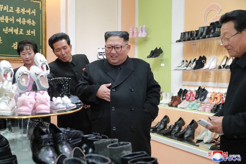North Korean leader Kim Jong Un is unlikely to visit Seoul this year: YTN