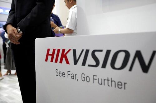Tras Huawei, EEUU podría incluir en la lista negra a una empresa china de videovigilancia