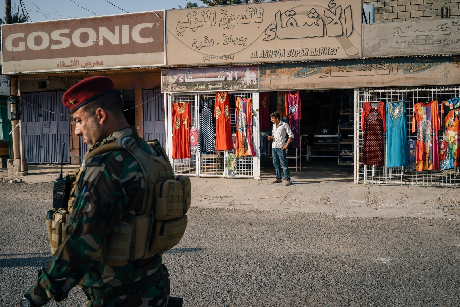 """""""All My People Are Gone"""" — Inside Iraq's Largest Mass Abduction"""
