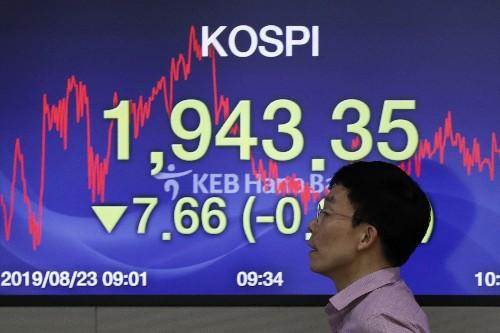 Global stocks higher ahead of US Fed chairman's speech