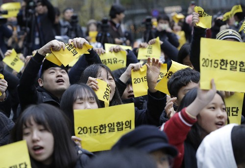 Seoul says it will close Japan-funded sex slavery foundation