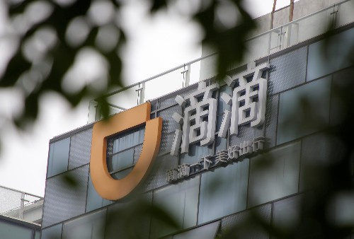 China's Didi Chuxing deepens Latam push with plans to launch in Costa Rica