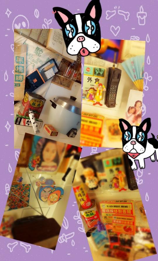 可愛小寶寶 - Magazine cover