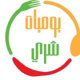 Shiren Nawar