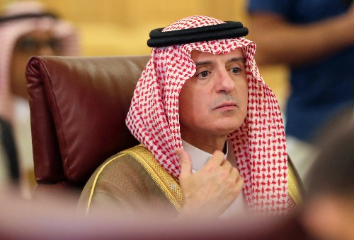 Saudi Arabia says it is not behind Iranian tanker struck in Red Sea