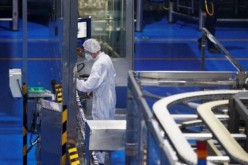 Fest im Virus-Griff - Chinas Fabrikaktivität zeigt nur minimales Wachstum