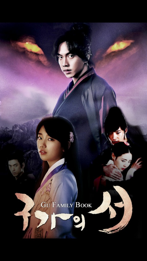 Gu Family Book - Magazine cover