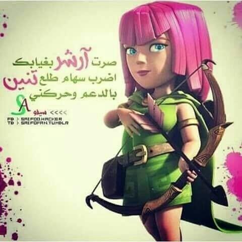 عشاق الشعر الشعبي - cover