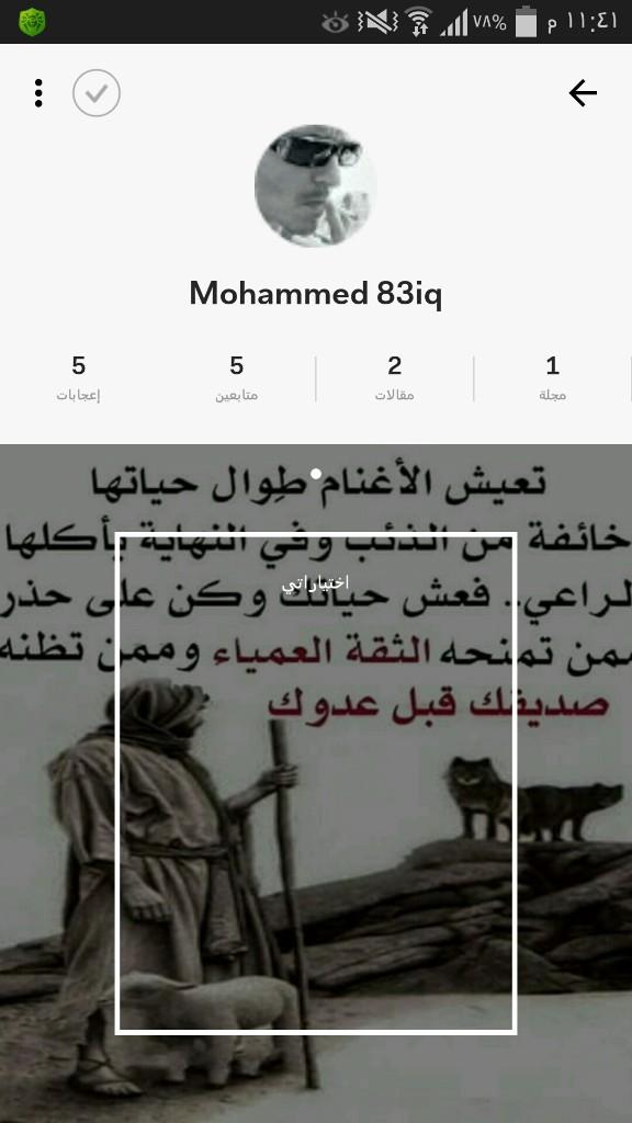 القران - Magazine cover
