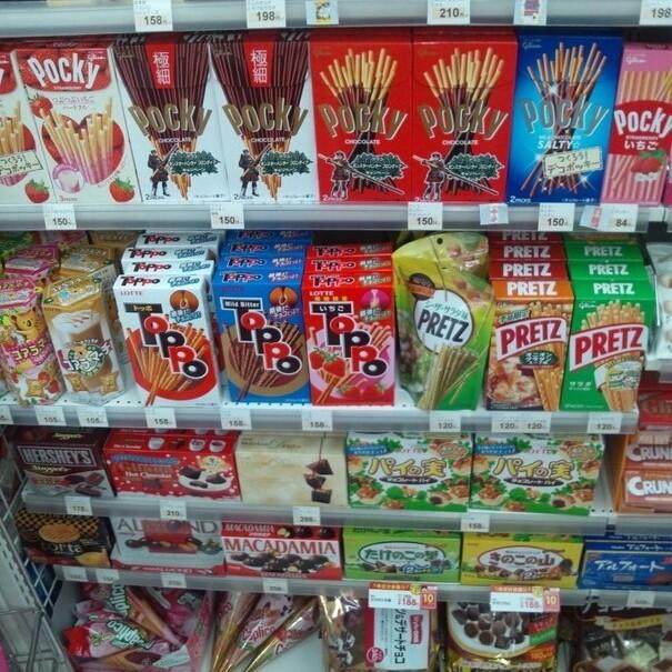 Японская Еда - Magazine cover