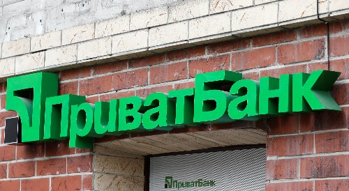 Ukraine PrivatBank court ruling excludes parties related to ex-owners: central bank