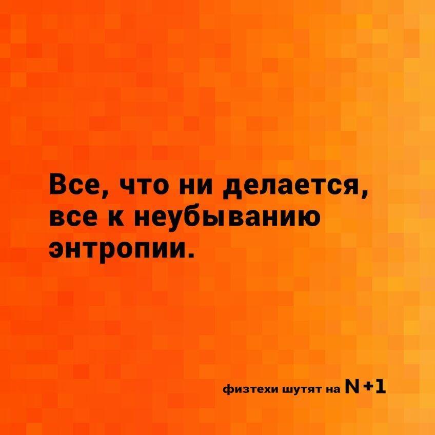 Новость  - Magazine cover