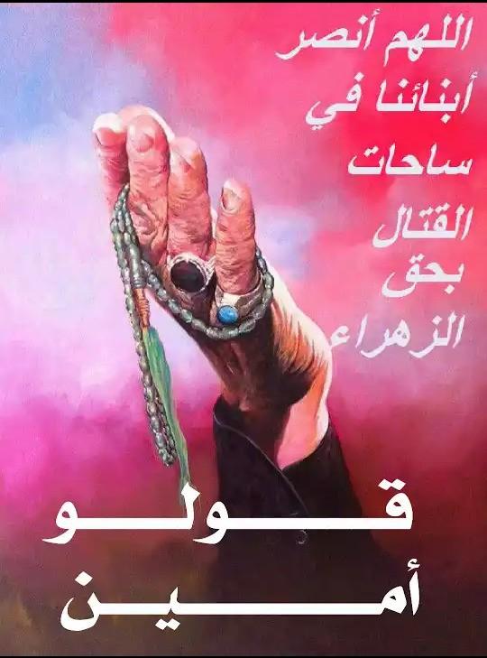 تّرګتّ لَګمَ أّلَعٌشٍقِ فِّعٌشٍقِ أّلَ أّلَبِيِّتّ يِّګفِّيِّنِيِّ - Magazine cover