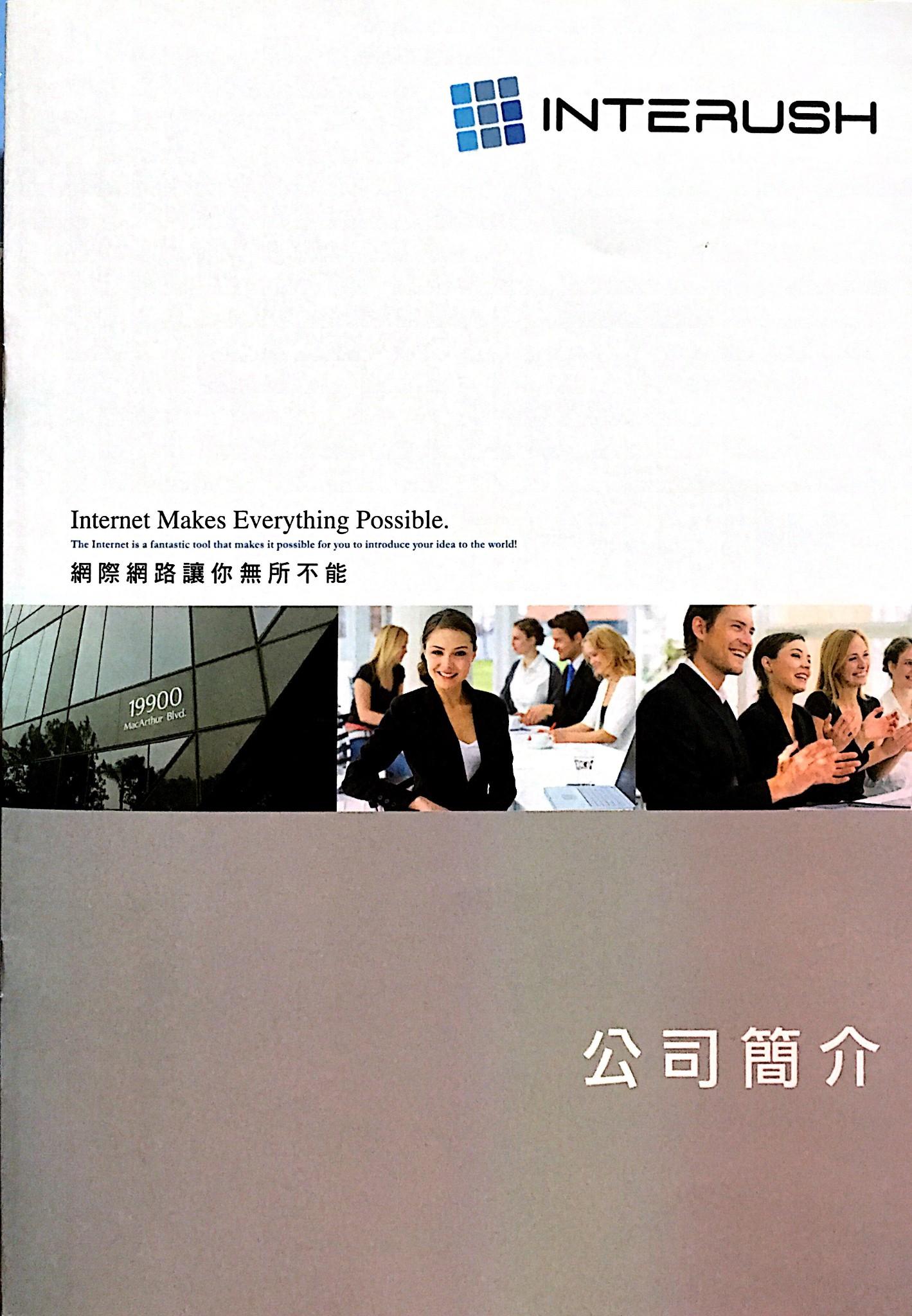 interush - Magazine cover