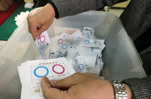 Opponents of Egypt's constitutional reforms call for 'no' vote