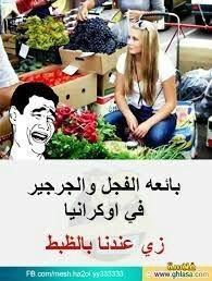 دو أحلى من ملكة جمال مصر