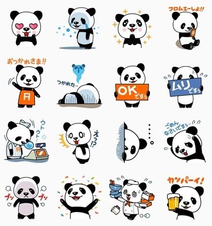 08/13(二) 日本區貼圖 - Panda-lchiro fromA navi 免費(180天) line://shop/detail/1080