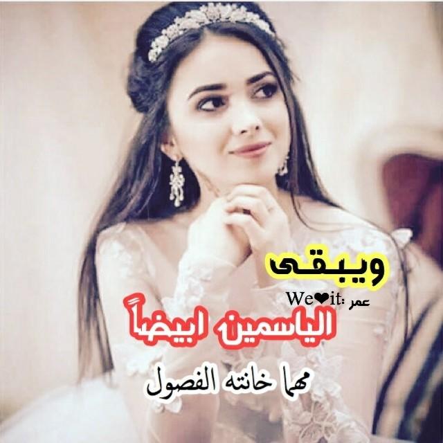 في حجابي سعادتي - Magazine cover
