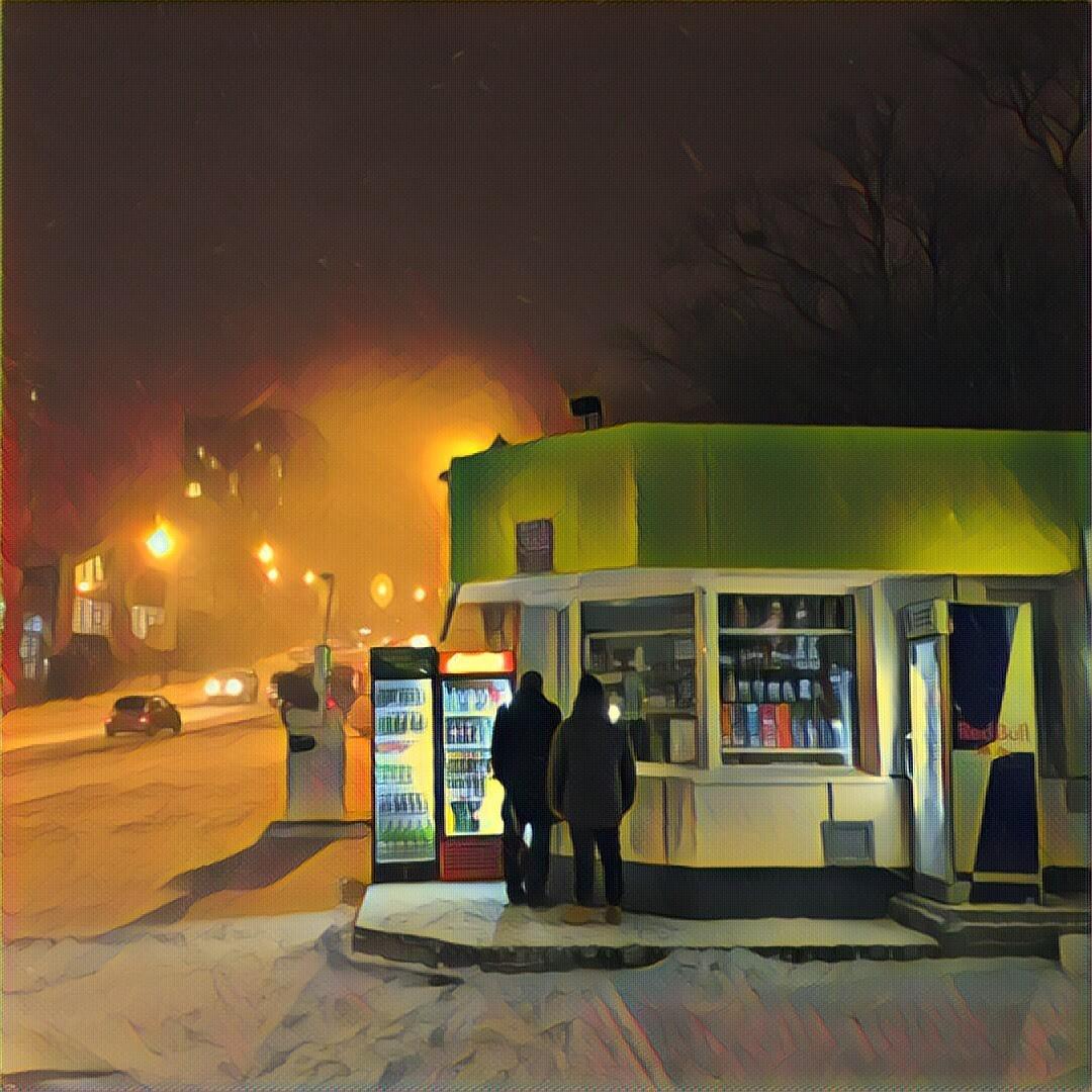 Улица Шилкинская. Владивосток.