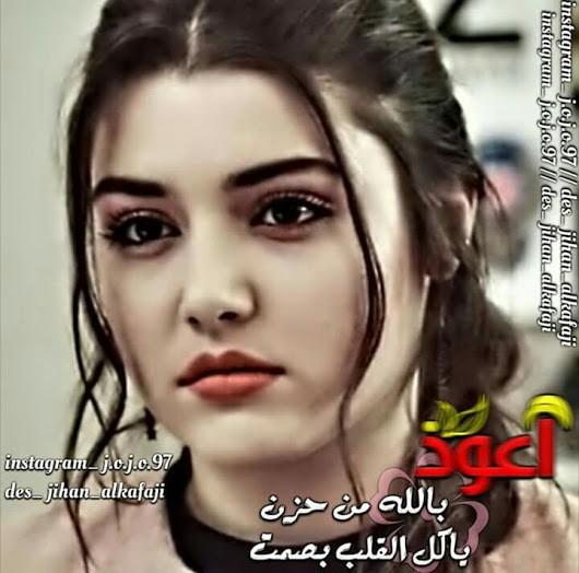 دالوشه - Magazine cover