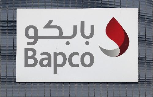 Bahrain's Bapco completes multibillion-dollar financing