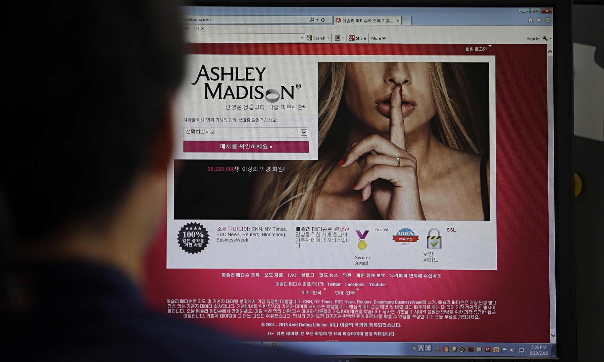 Ashley Madison hack: banking staff vulnerable to blackmail