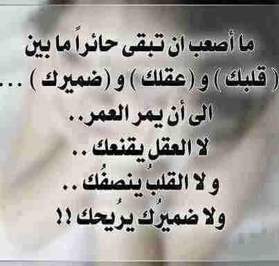 ح - Magazine cover