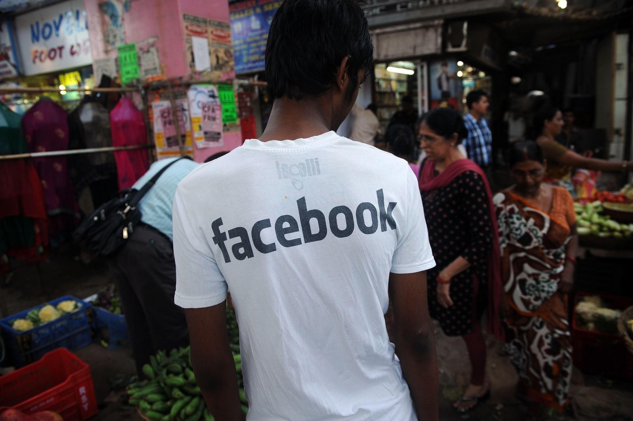 The inside story of Facebook's biggest setback
