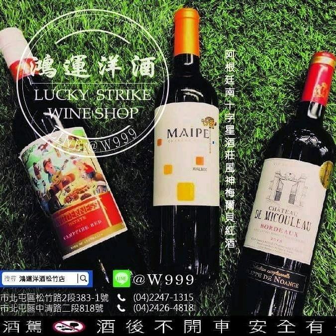 鴻運洋酒 - Magazine cover