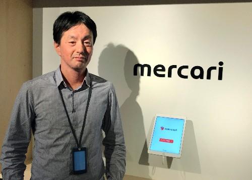 Rare Japanese unicorn Mercari targets rapid U.S. expansion