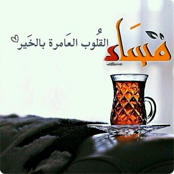 مجله الصباح والمساء - Magazine cover