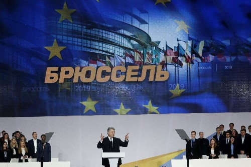 Trailing in polls, Ukraine's Poroshenko launches bid for second term