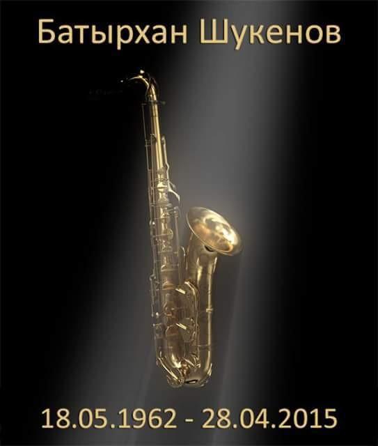 Yulechka - Magazine cover