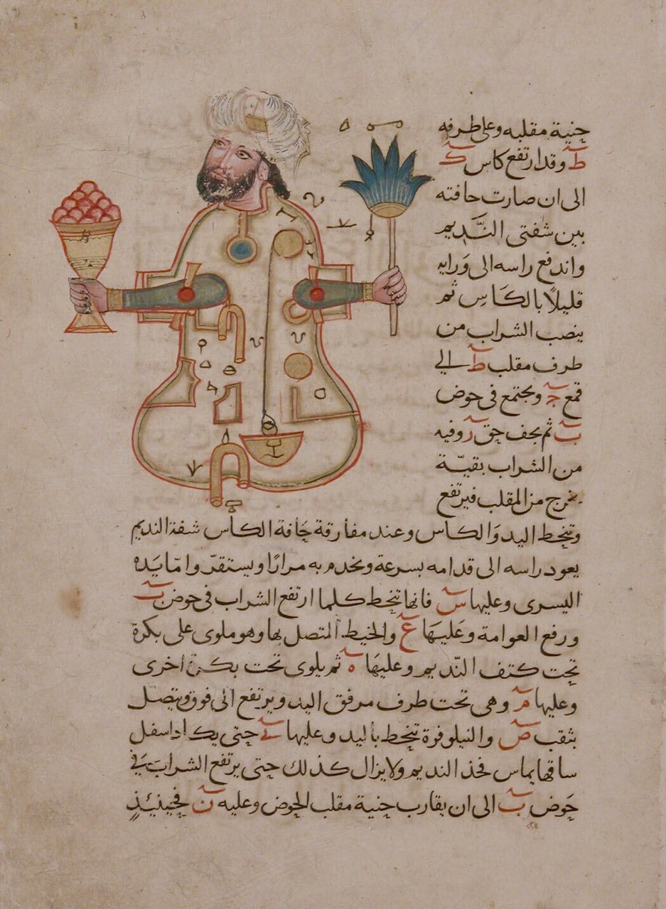 Automaton by Al-Jazari (1136 -1206 A.D.) Master Engineer and Father of Robotics
