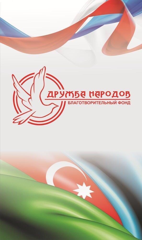 AZ - cover